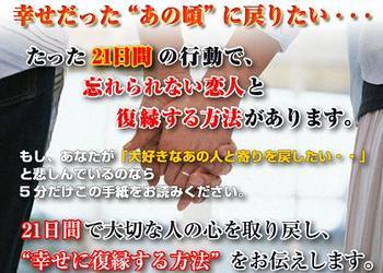 fukuen-01.jpg